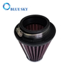 Race Car Auto Air Intake Filter for RC-1200 Universal Chrome Filter