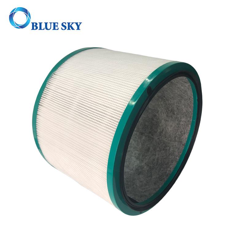 Cartridge Hepa Filter For Dyson Hp03 Hp00 Dp03 Dp01 Air